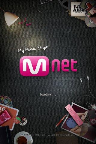 Mnetapp1_2